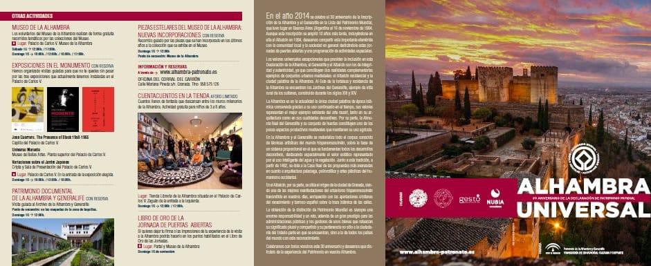 Alhambra Universal 30 años
