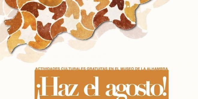Verano cultural Alhambra 2014