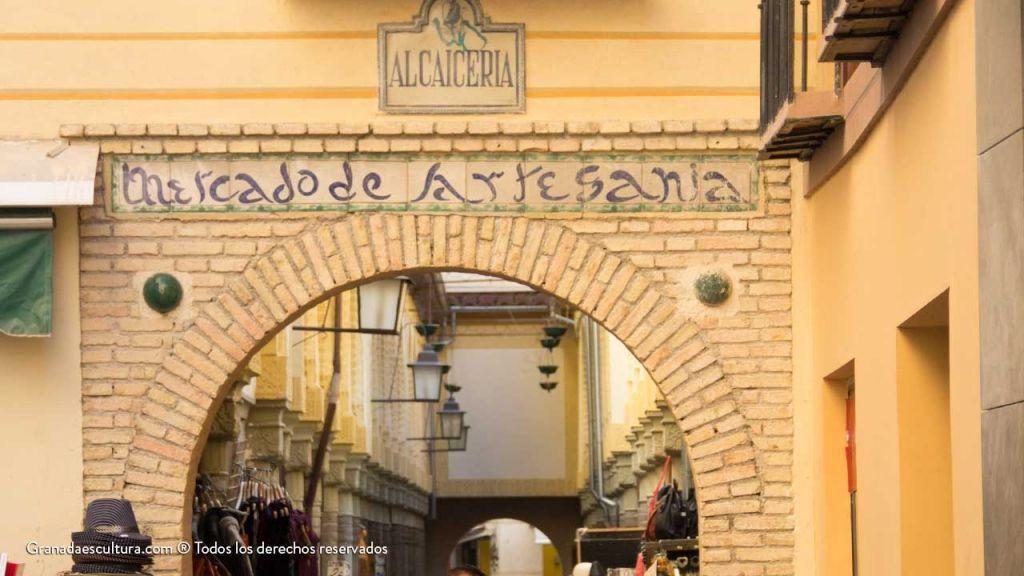 Alcaiceria mercado de artesania Granada