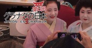 japon en granada 2016