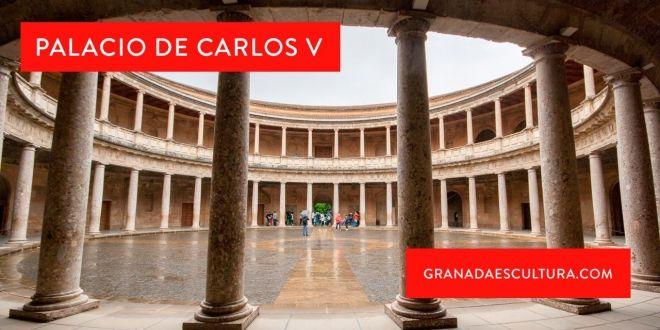 Palacio de Carlos V Granada