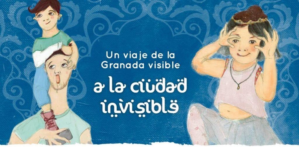 Visitas guiadas para niños y familia en Granada